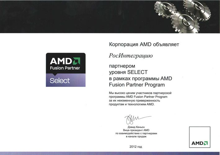 AMD Fusion Partner Select