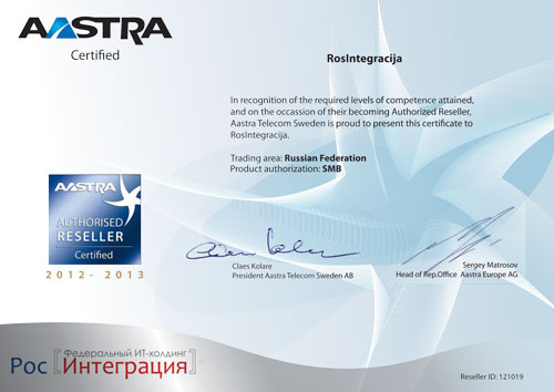 Aastra Authorised Certified Partner
