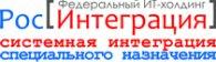 Антикризисное предложение! Сервер всего за 80 000 рублей!