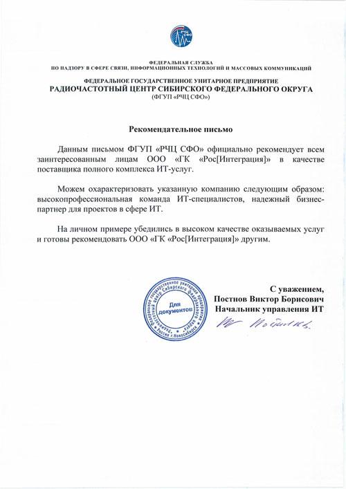 Глас народа московский союз журналистов готовит официальное заявление касательно посещения актером михаилом